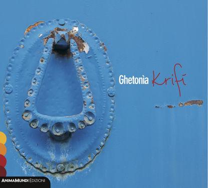 Immagine di Krifì (Ghetonia)