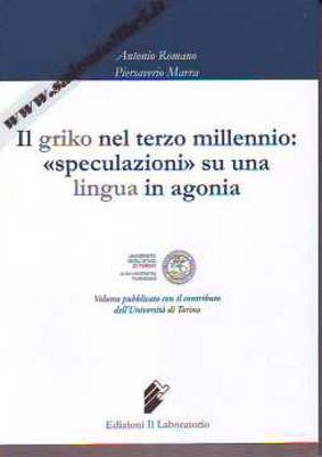 Immagine di Il Griko nel Terzo Millennio. Speculazioni su una lingua in agonia