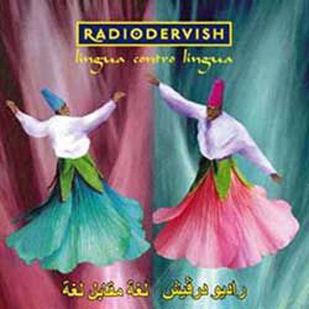 Immagine per la categoria Cd Musica dal Mediterraneo